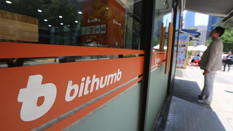 South Korea Crypto Exchange Hack