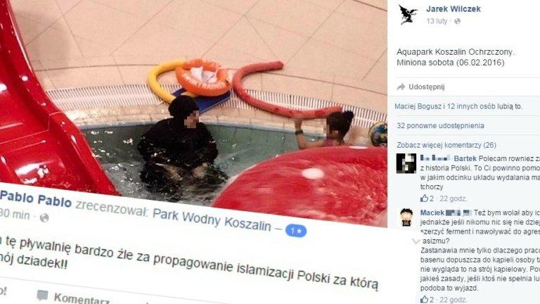 Fala hejtu przez zdjęcie muzułmanki na basenie w Koszalinie