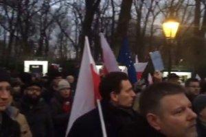 Protest KOD pod Kancelari� Premiera
