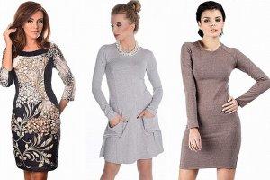 Przegląd jesiennych sukienek z długim rękawem do 200 zł