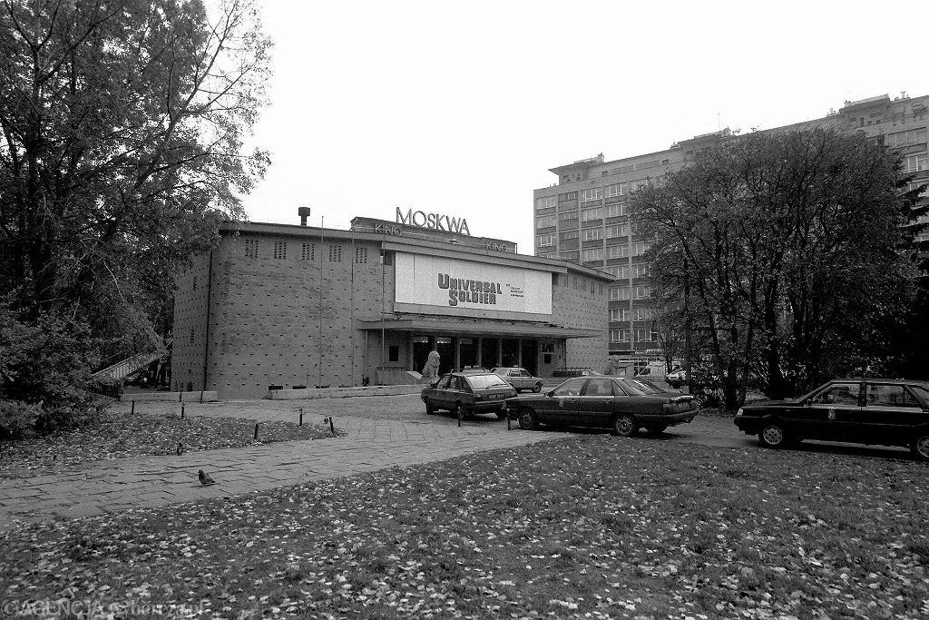 Kino Moskwa, ul. Puławska