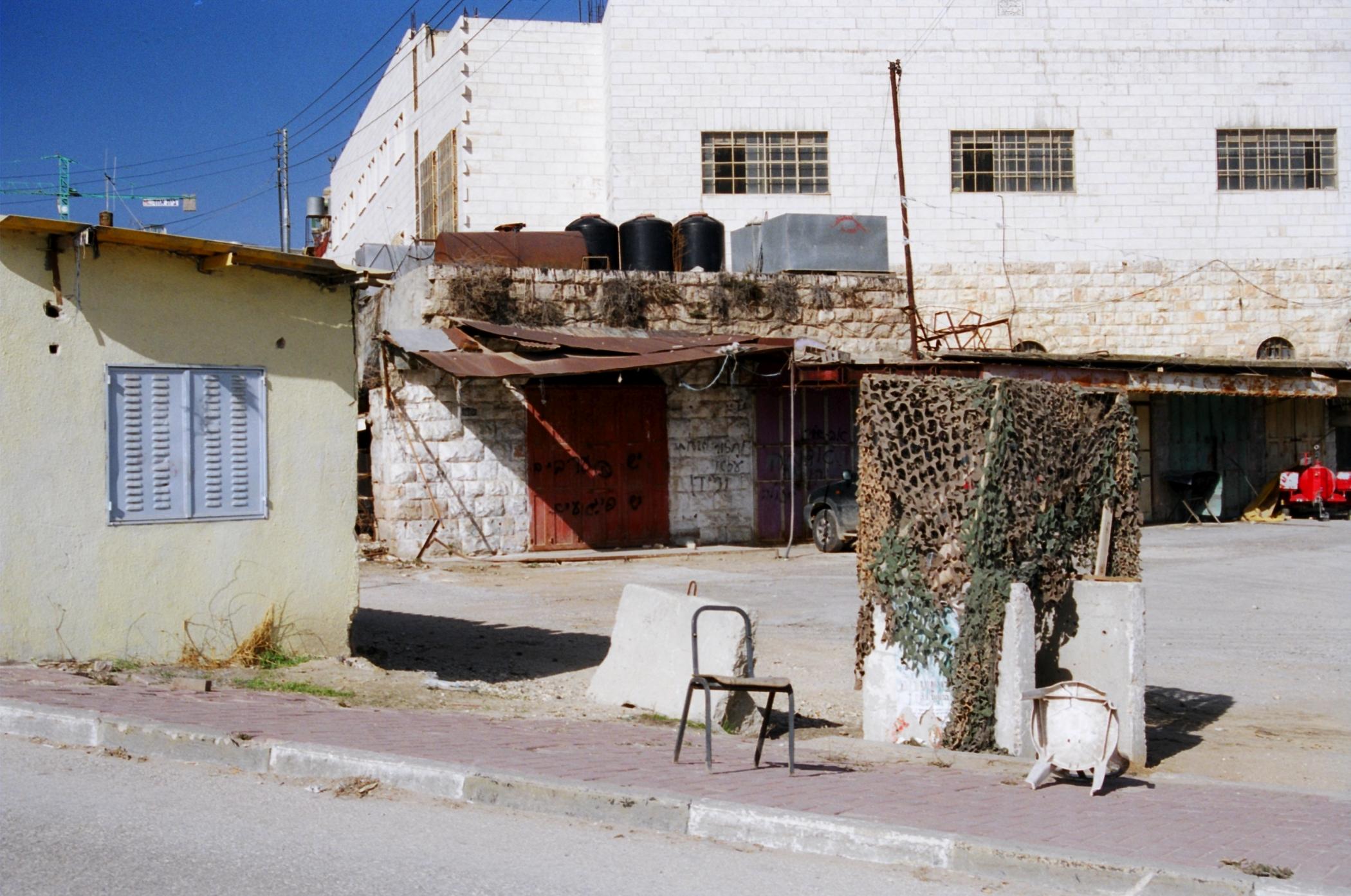 Budka strażnicza (fot. Jehuda Szaul)