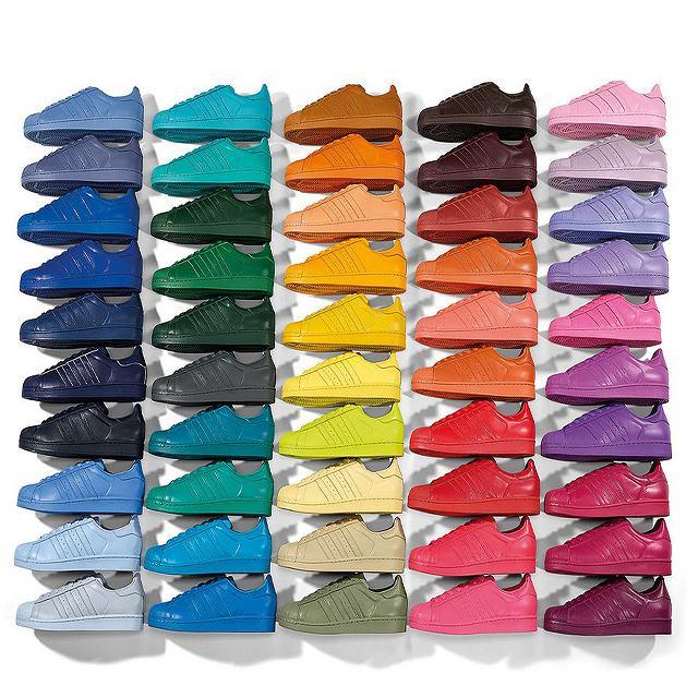 9ee9b8f4d2495 Bajecznie kolorowe adidasy z kolekcji adidas Originals by Pharell ...