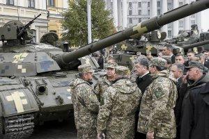 Donbas: ukrai�ska armia wycofuje sprz�t z linii frontu. Separaty�ci czekaj�