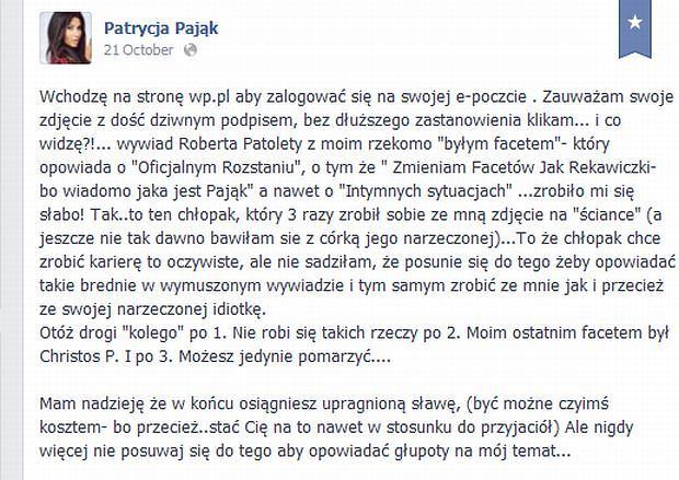 Patrycja Pająk