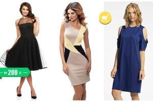 Sukienki na karnawa� do 200 z� - zobacz ponad 20 propozycji