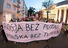 """""""Gazeta Polska"""" �wi�tuje rocznic�: """"Zdrajcy, �otry!"""""""