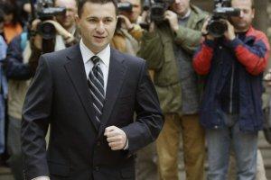 Macedo�ski parlament przyj�� ustaw� o chemicznej kastracji pedofil�w