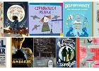 """Książka dla nadwrażliwych, coś dla """"nieczytaków"""", historyjki obrazkowe dla trzylatków, czyli 10 najlepszych nowości dla dzieci"""