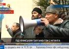 """Niespokojnie na Krymie. """"Ludzie w Sewastopolu si� zbroj�. B�dziemy si� broni� przed faszystami"""""""