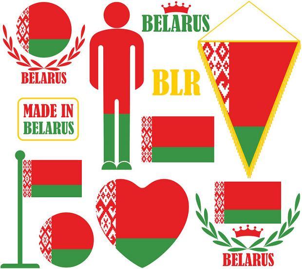 Bia�oruskie promowanie patriotyzmu