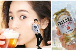 Piwo, które odmładza? Tylko w Japonii