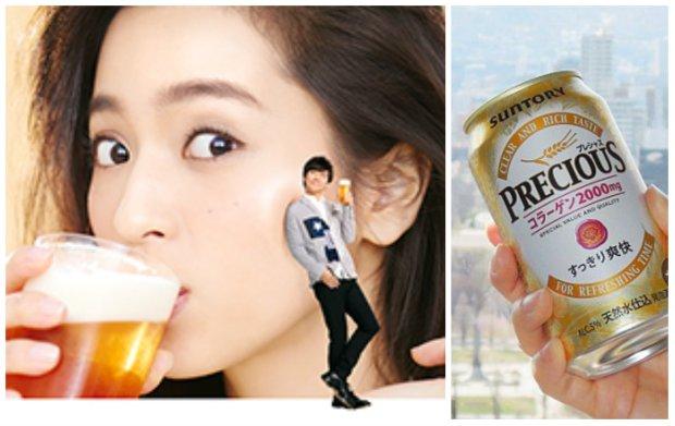 Piwo, kt�re odm�adza? Tylko w Japonii