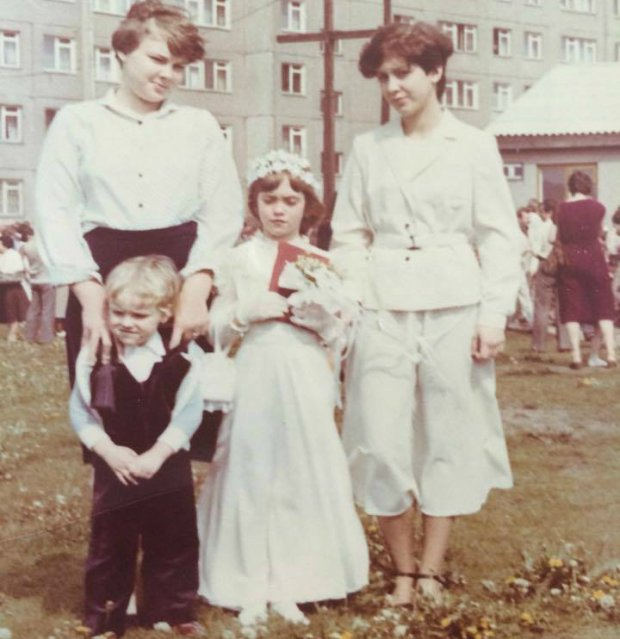 Dellfina, komunia w 1983 roku