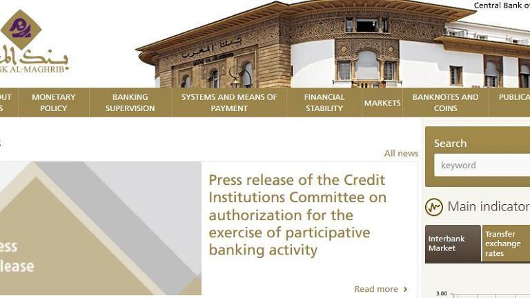 Strona internetowa Banku Centralnego Maroka