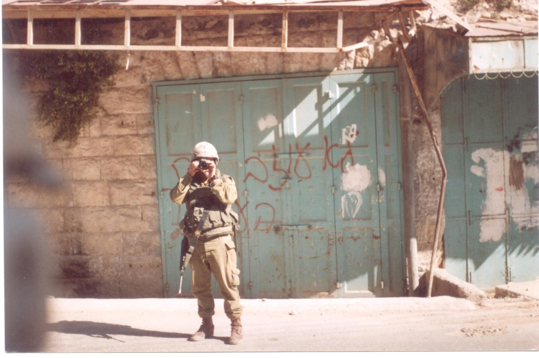 Żołnierz (fot. Jehuda Szaul)