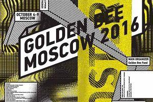Polacy zaprezentują się na dwóch festiwalach sztuki w Moskwie