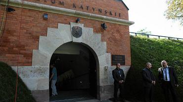 Muzeum Katyńskie w Cytadeli
