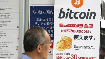 Digital Currency Hacks