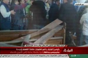 Egipt: Wybuch bomby w kościele. Władze mówią o 21 ofiarach śmiertelnych