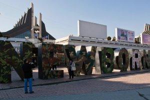 Gdzie Kosowo, gdzie Krym