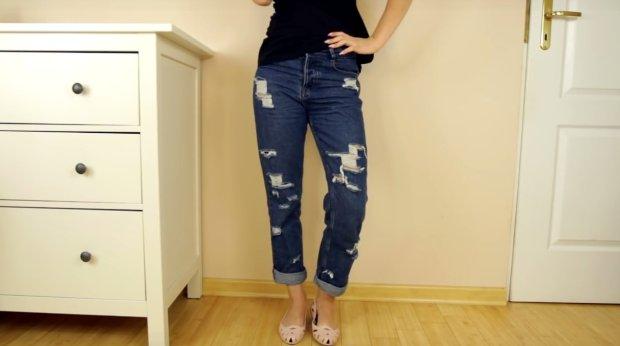 Poszarpane jeansy