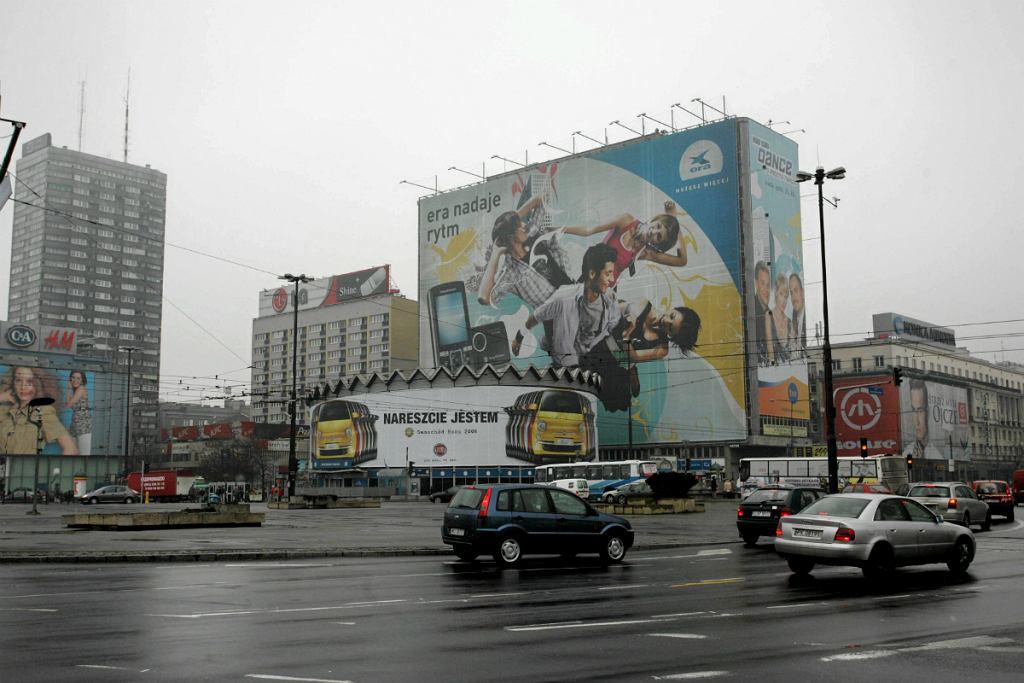 Reklamy w centrum Warszawy
