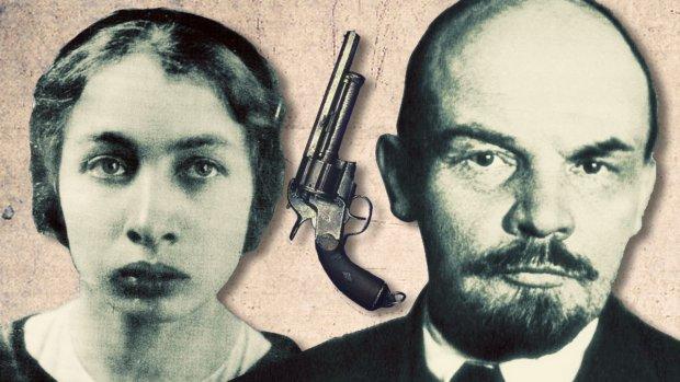 Zamach na Lenina