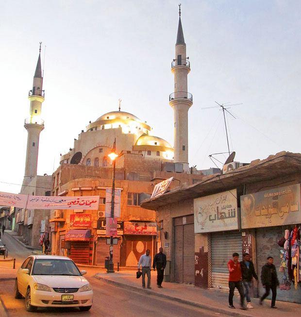 Ycie pustyni podr do jordanii for A to z salon amman