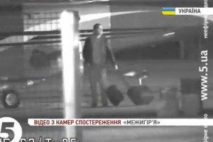 Wiktor Janukowycz uciek� na Krym. Wystawiono list go�czy - szef MSW