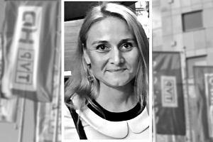 Anna Kusztal-Skrobska