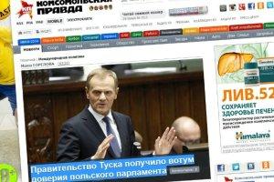 """""""Ujawnienie pods�uch�w jest Rosjanom na r�k�, szeroko komentuj� afer�. Rosja si� tym bawi"""""""