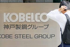 Wielkie oszustwo Kobe Steel. Samochody z podrabianą stalą