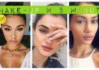 Makijaż w 5 minut- jak go poprawnie wykonać? Przekonaj się sama