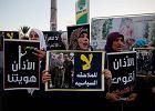 Czy Izrael uciszy muezinów wzywających muzułmanów na modlitwę?
