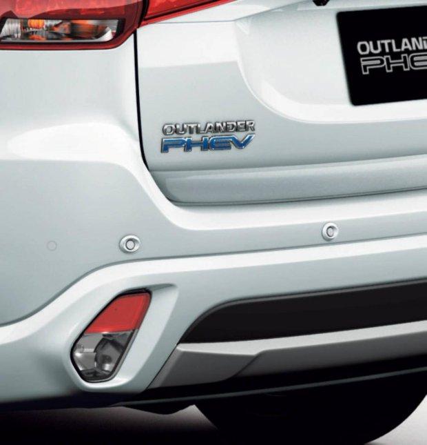 Mitsubishi Outlander PHEV FL