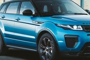 Land Rover | Urodzinowy Evoque