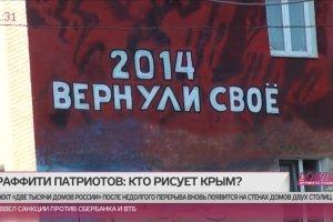 """Rosja: 2 tys. �cian z """"patriotycznymi graffiti""""? """"Krym nasz"""", """"odzyskali�my swoje"""". Ekspert: Miejski terroryzm"""