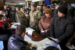 Łucenko: Na Ukrainie zaczęły się rozmowy koalicyjne