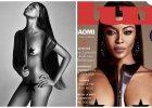 """45-letnia Naomi Campbell zupe�nie nago w sesji dla """"Lui Magazine"""". Wygl�da lepiej ni� jej du�o m�odsze kole�anki po fachu [ZDJ�CIA]"""