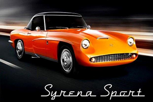 Mo�na wygra� Syren� Sport