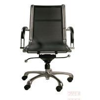 Krzesło Biurowe Commander I