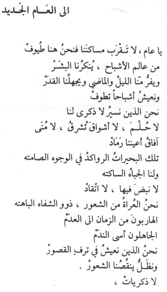 Wiersz Do Tłumaczenia Druga Odsłona Zdjęcia Na Fotoforum