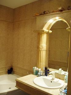łazienka Miała Być W Stylu Rzymska łaźnia Zdjęcia Na