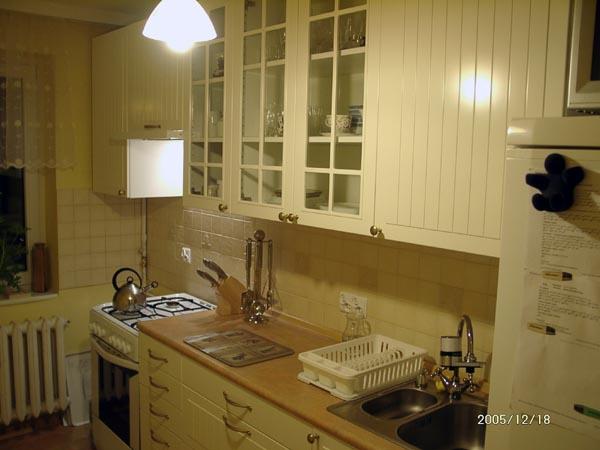 FotoForum  galerie fotografii, Wasze zdjcia  Gazeta pl -> Kuchnia Kremowa Ikea