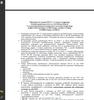 Broszura informacyjna PIT-37 18