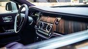 Rolls Royce   Od zmierzchu do świtu