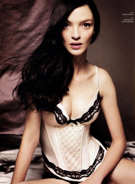 Mariacarla Boscono - H&M Magazine