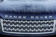 Land Rover, 'Ultimate Vistas'