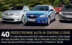 Auto Motor i Sport, sierpień 2013